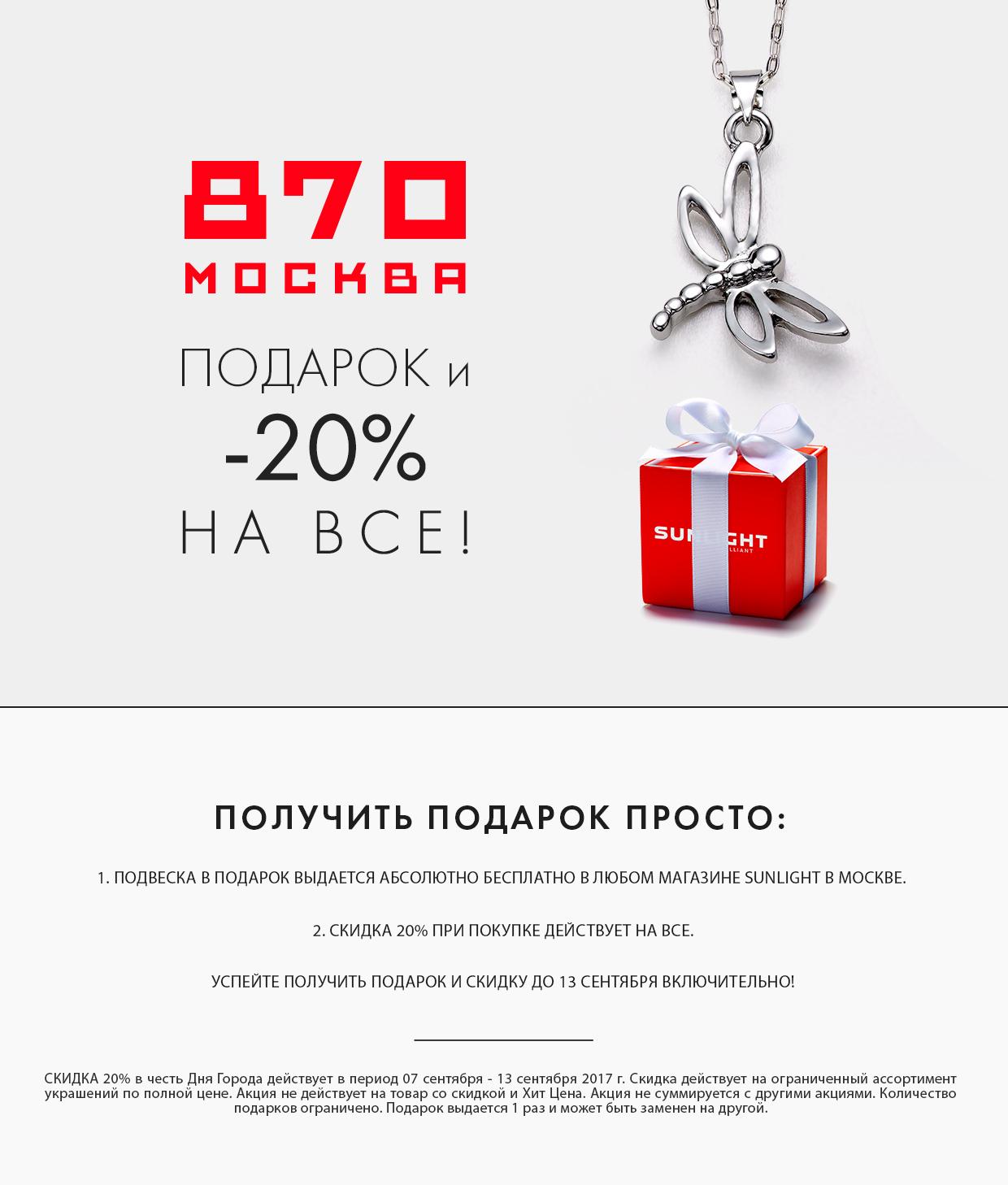 Серебро, акции и санлайт - Pikabu 70