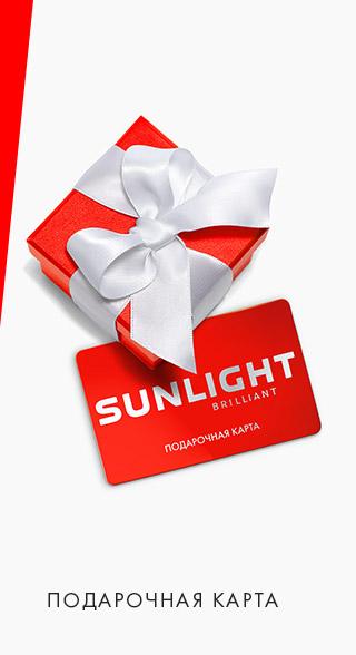 074bbc093ff9 Подарочные карты и сертификаты SUNLIGHT — интернет-магазин SUNLIGHT в Москве
