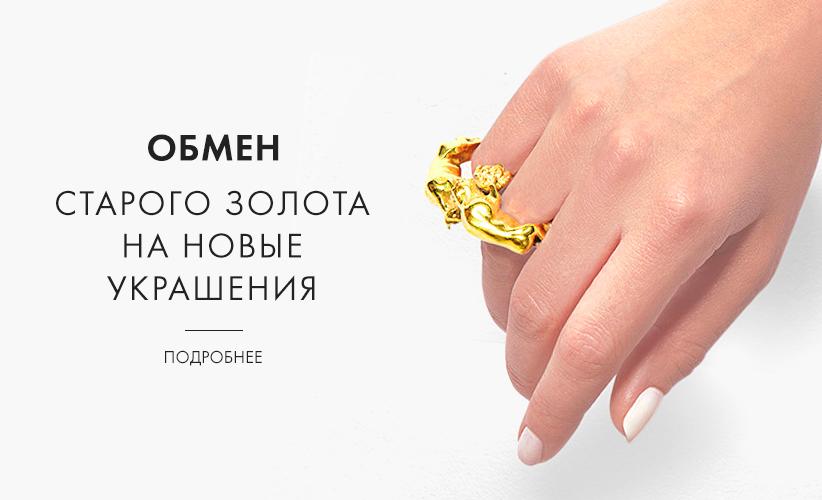 Цены на украшения в ломбардах москвы кредит под машину под залог