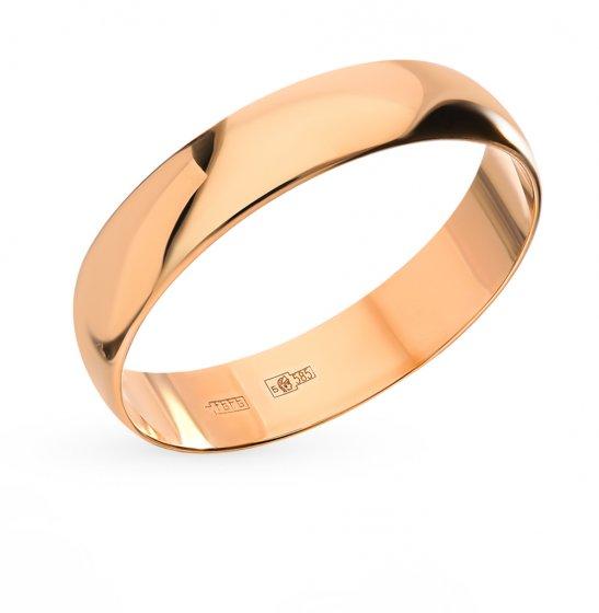Купить золотое кольцо в ломбарде в москве реализация автоломбарды
