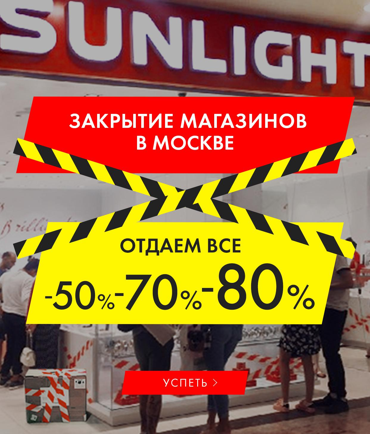 e1f599f2c14a Ювелирный интернет-магазин SUNLIGHT — купить ювелирные изделия на ...