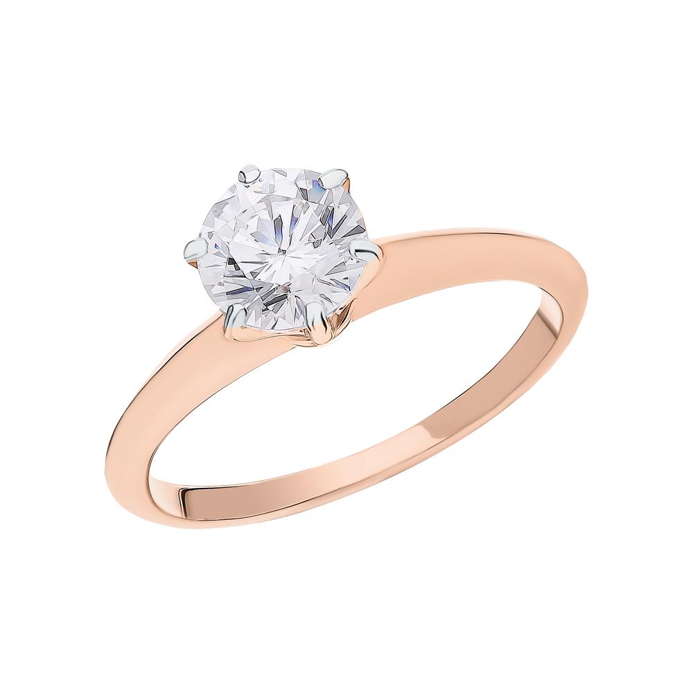 Фото «Золотое кольцо с фианитами SOKOLOV 81010245*»