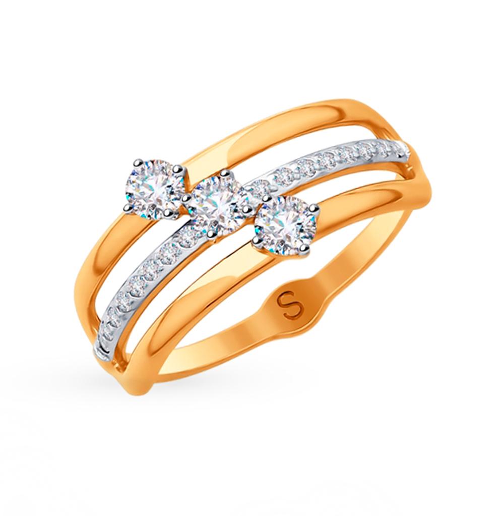 Фото «Золотое кольцо с фианитами SOKOLOV 018021»