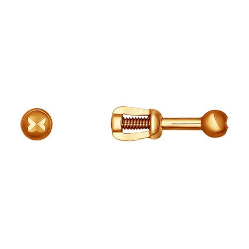 Золотые серьги SOKOLOV 021763* в Екатеринбурге