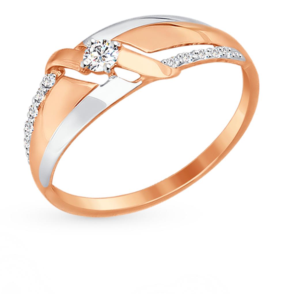 Фото «Золотое кольцо с фианитами SOKOLOV 017373*»