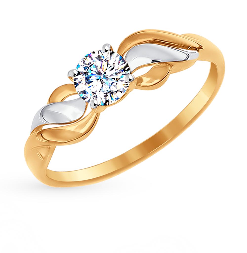 Золотое кольцо с фианитами SOKOLOV 016958* в Екатеринбурге
