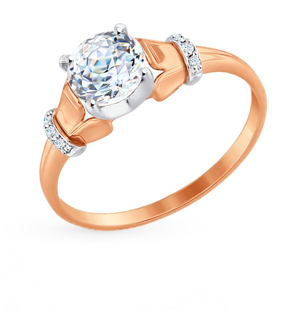 Фото «Золотое кольцо с фианитами SOKOLOV 81010322*»