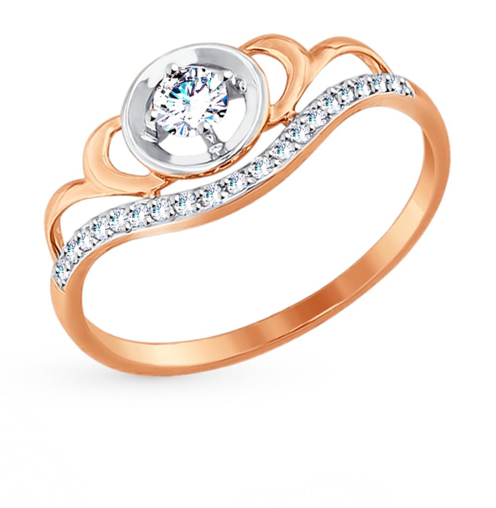 Фото «Золотое кольцо с фианитами SOKOLOV 017508*»