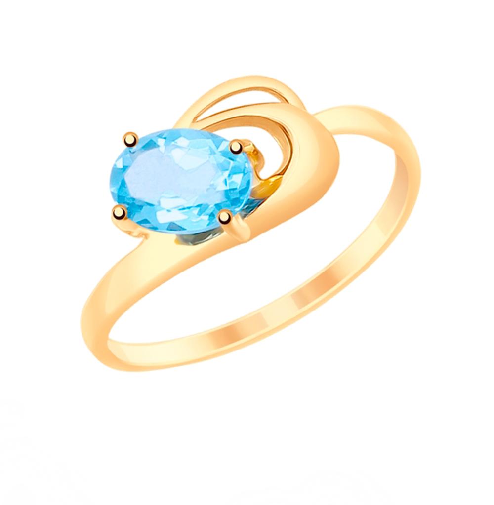 Фото «Золотое кольцо с топазами SOKOLOV 715287»