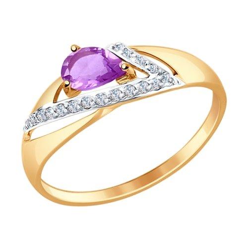 Фото «Золотое кольцо с аметистом и фианитами SOKOLOV 714676*»