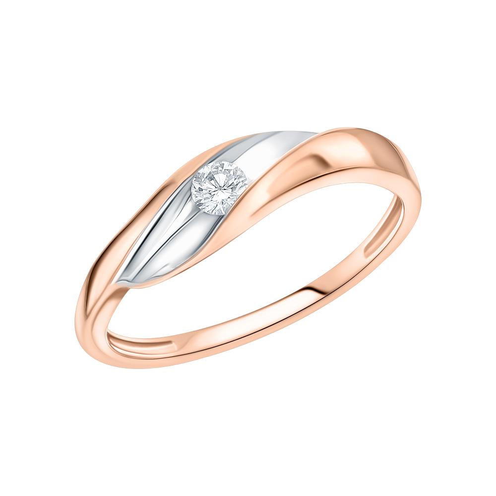 Фото «Золотое кольцо SUNLIGHT «Бриллианты Якутии»»
