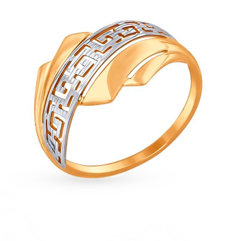 Фото «Золотое кольцо SOKOLOV 017485»