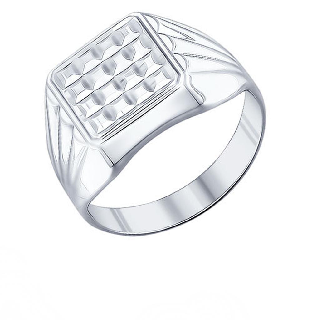 серебряное кольцо SOKOLOV 94011230