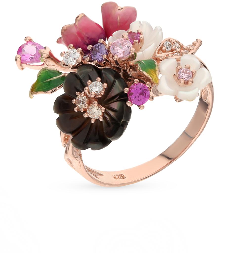 серебряное кольцо с сапфирами, фианитами и перламутром