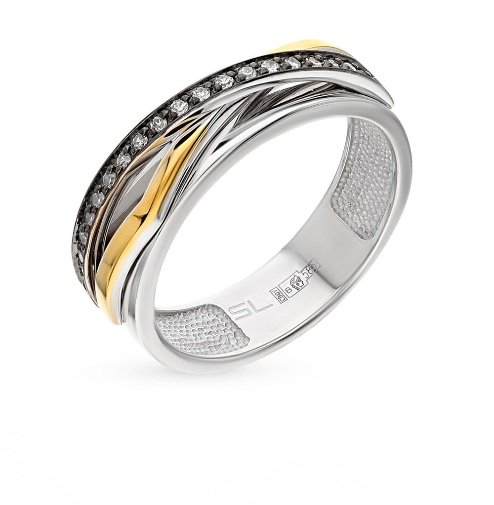 Фото «кольцо с бриллиантами»