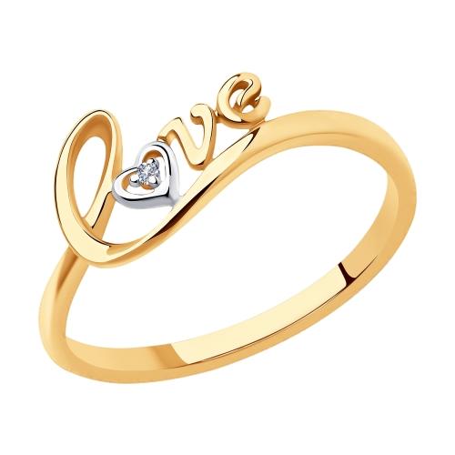 Фото «Золотое кольцо с бриллиантами SOKOLOV 1011999»