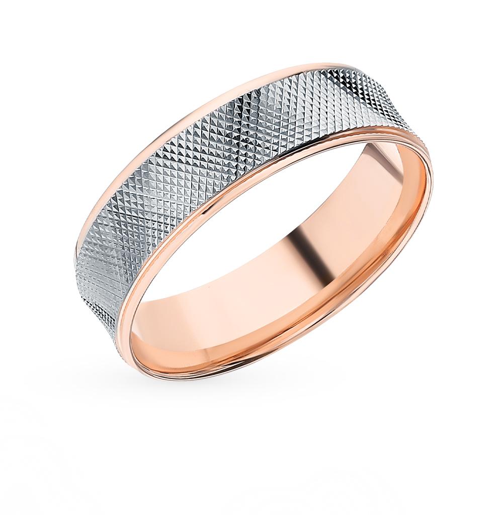 Фото «Золотое обручальное кольцо»