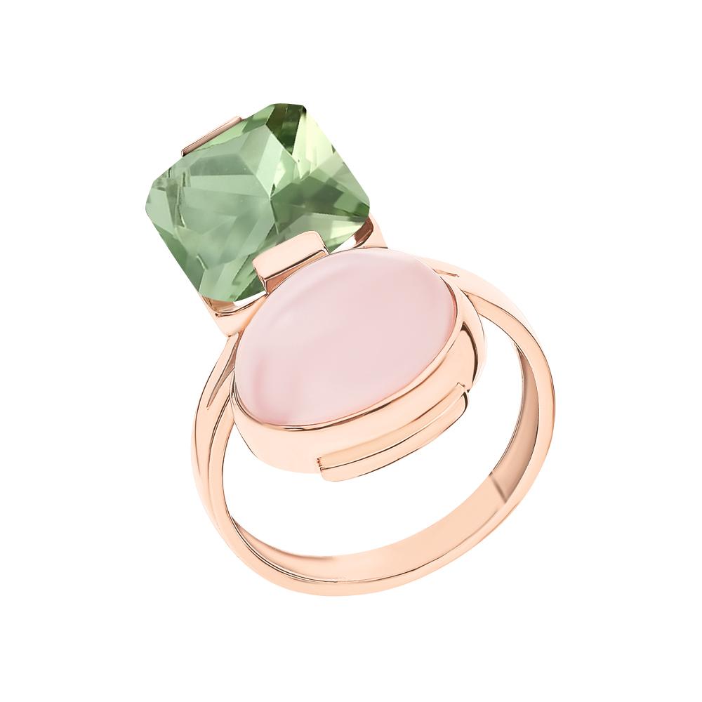Фото «Золотое кольцо с кварцем и празиолит»