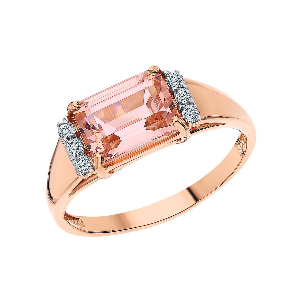 Фото «Золотое кольцо с морганитами»
