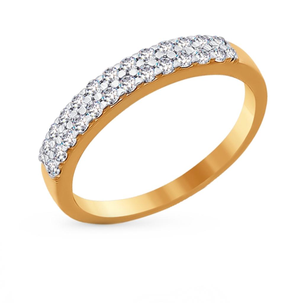 золотое кольцо с фианитами SOKOLOV 015141*
