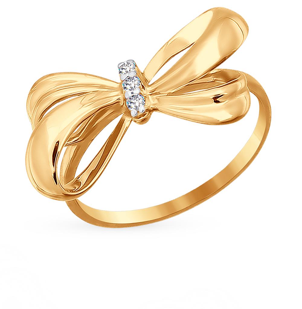Фото «Золотое кольцо с фианитами SOKOLOV 016815*»