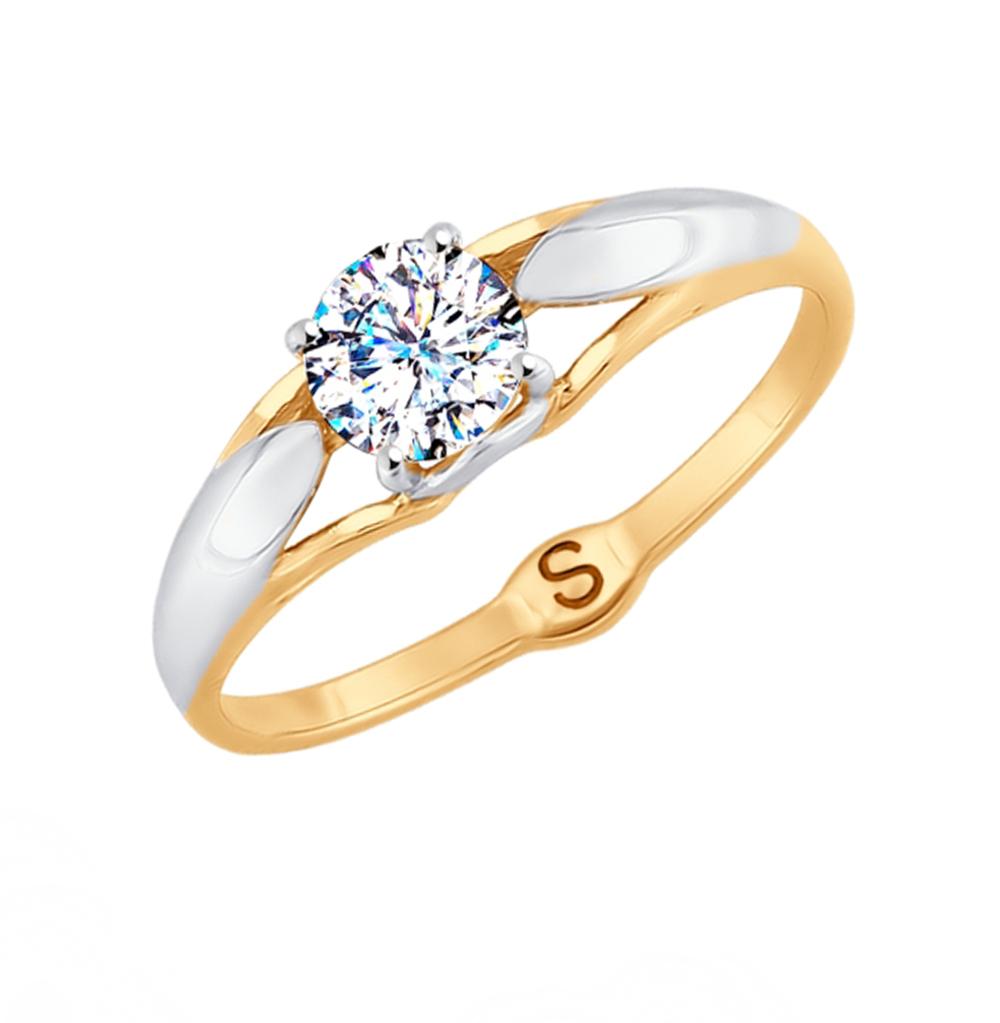 Золотое кольцо с фианитами SOKOLOV 81010372* в Санкт-Петербурге