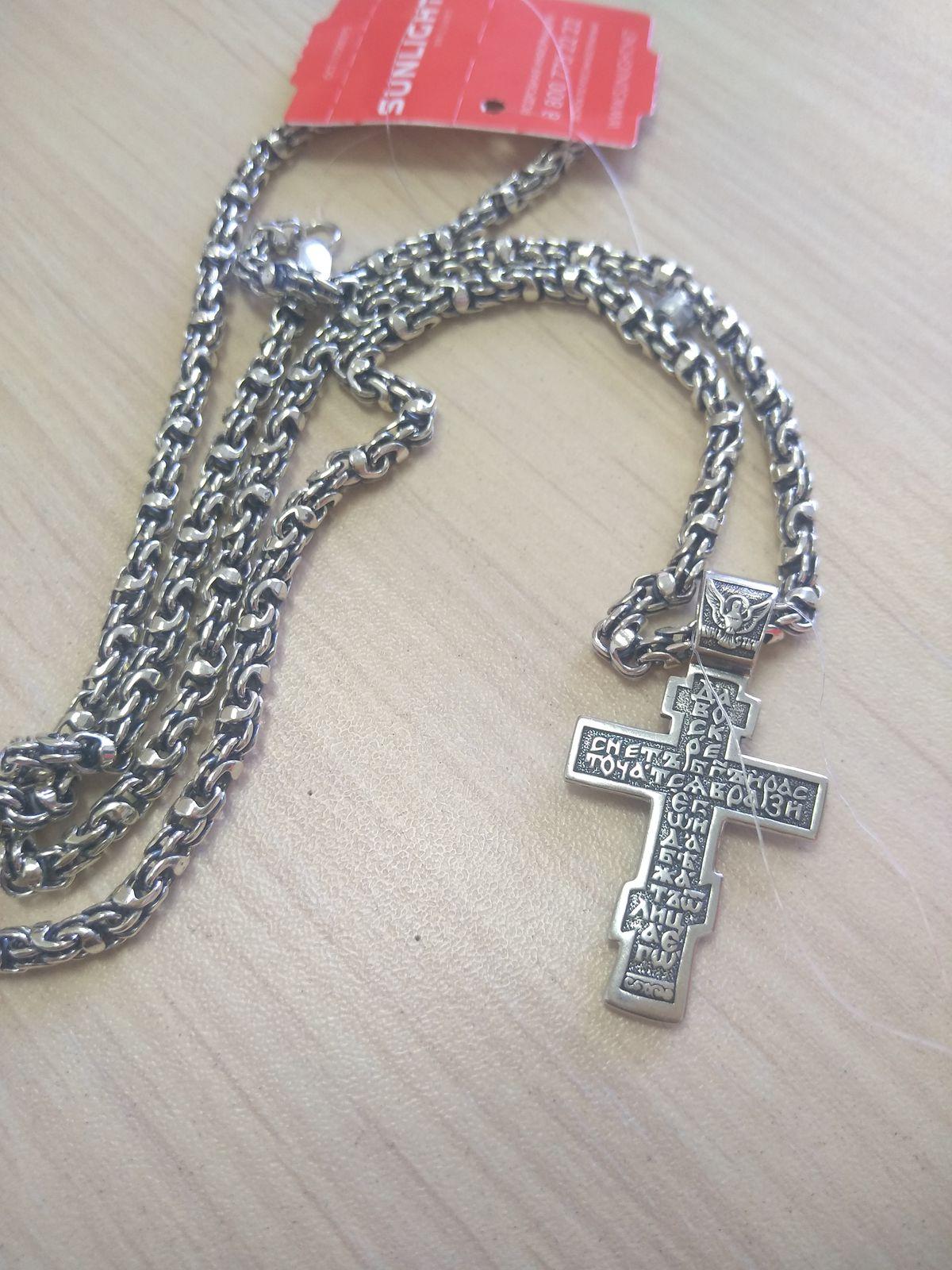 Крест серебро