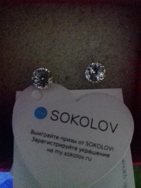 Серьги SOKOLOV