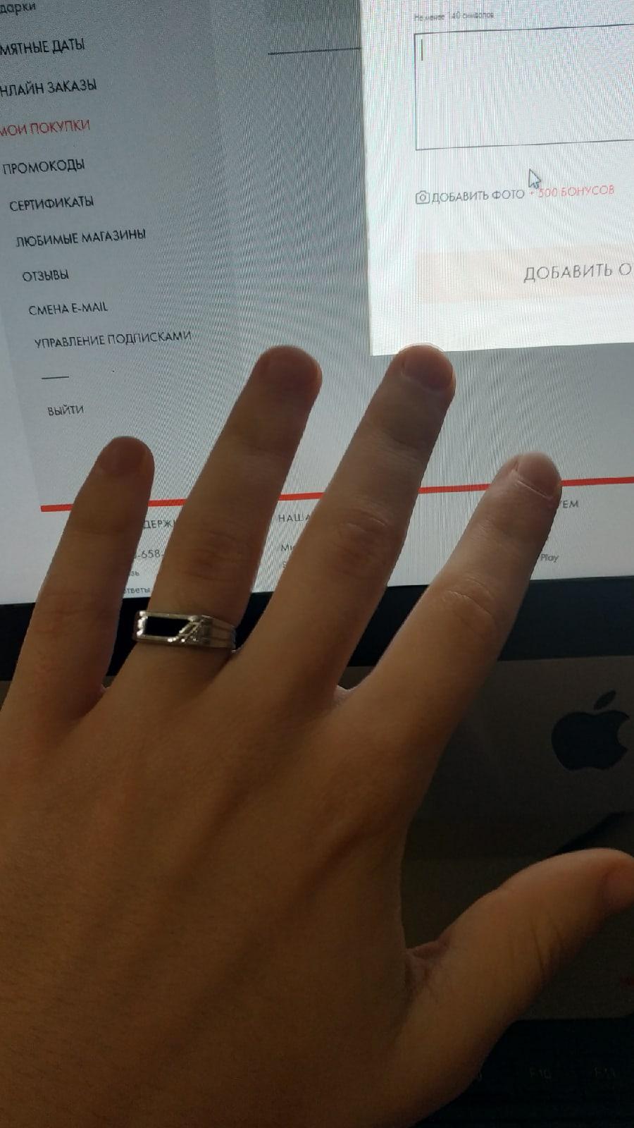 Миниатюрное мужское кольцо