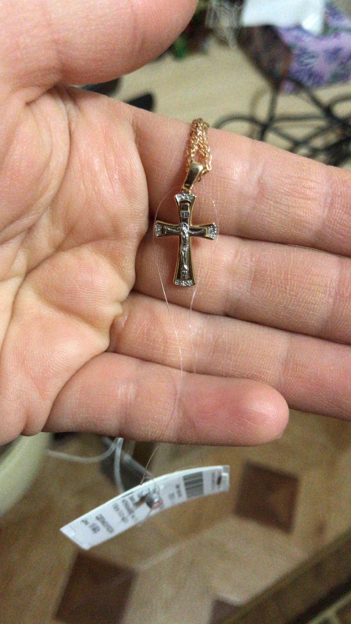 Покупали на крестины