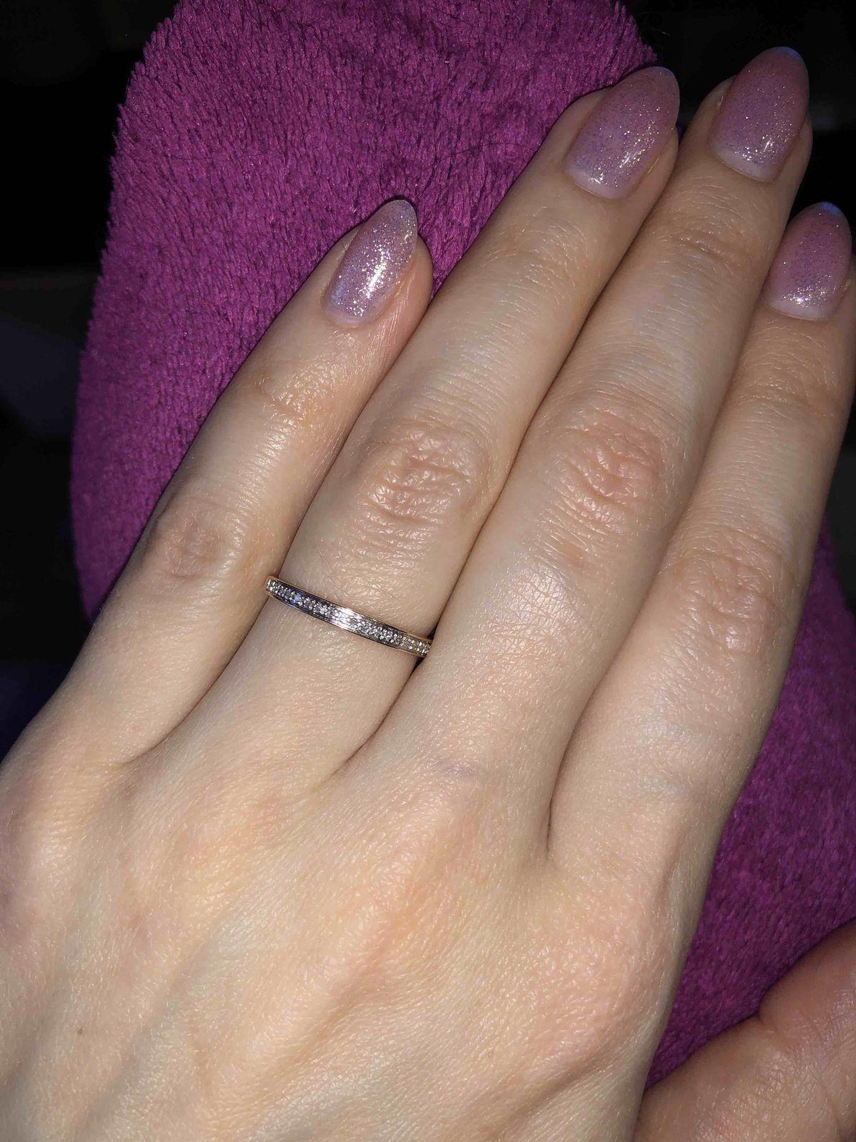 Первое кольцо