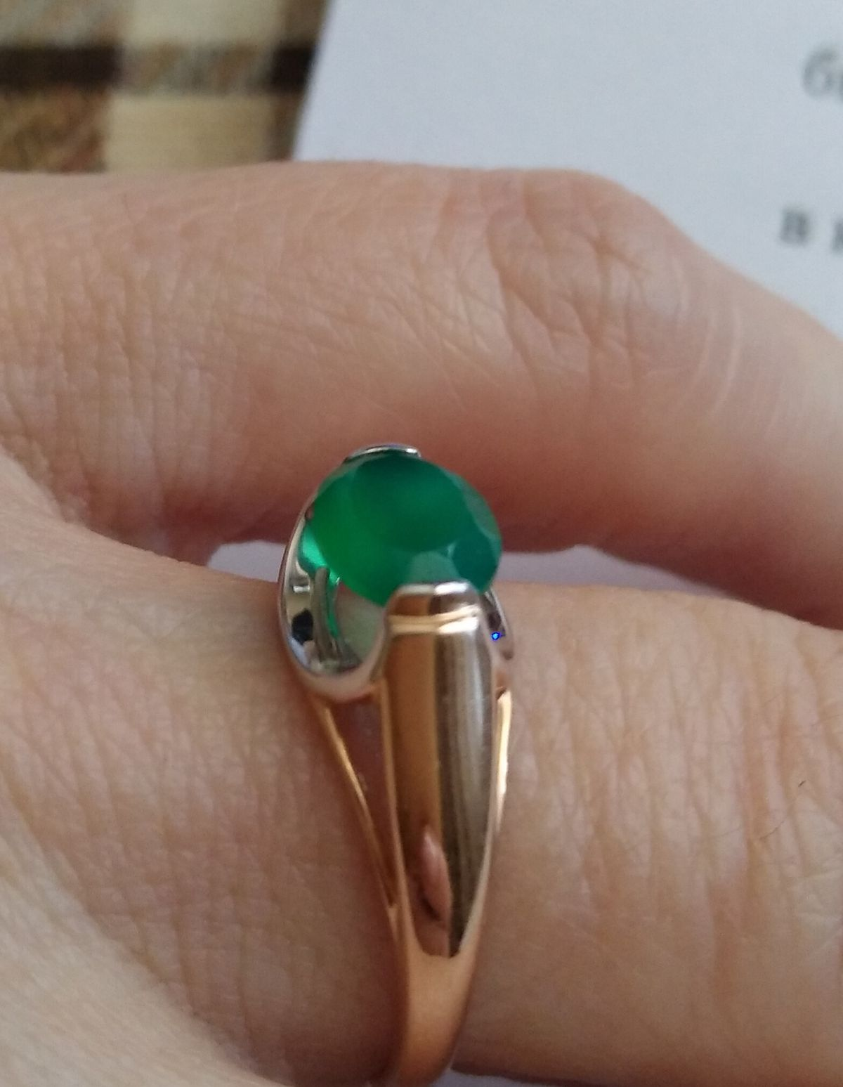Весеннее кольцо.