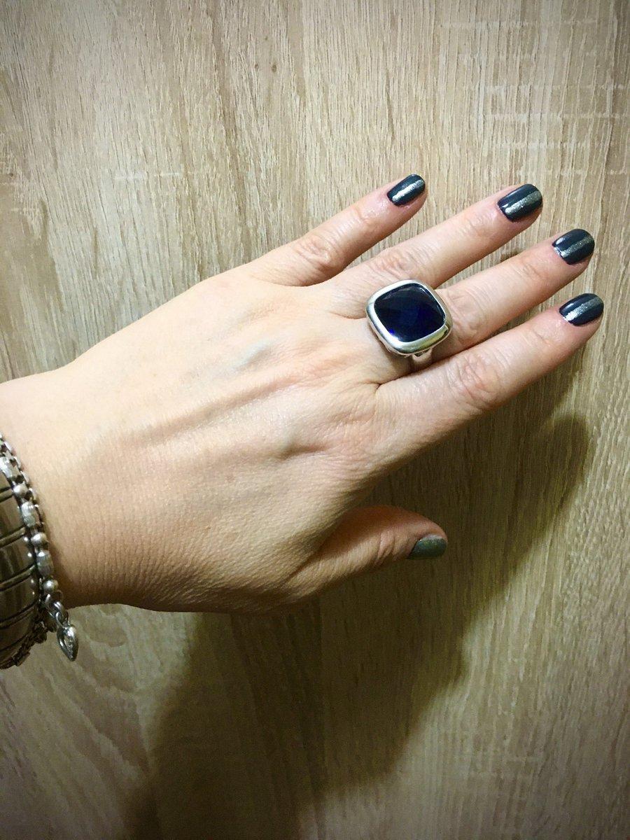 Перстень мечты