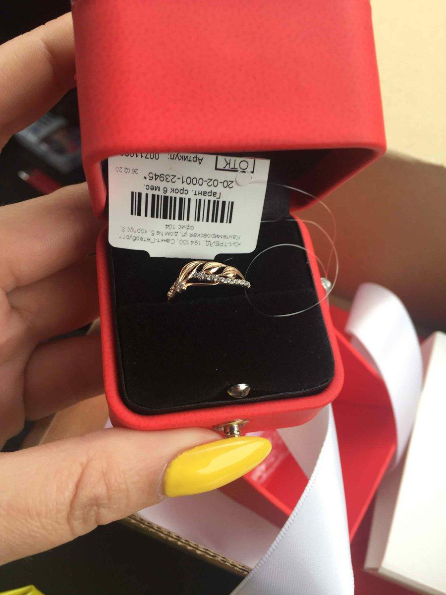 Заказала кольцо
