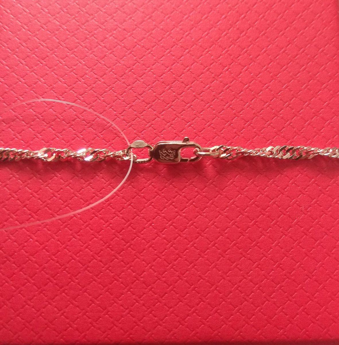 Серебряная цепочка в золочении