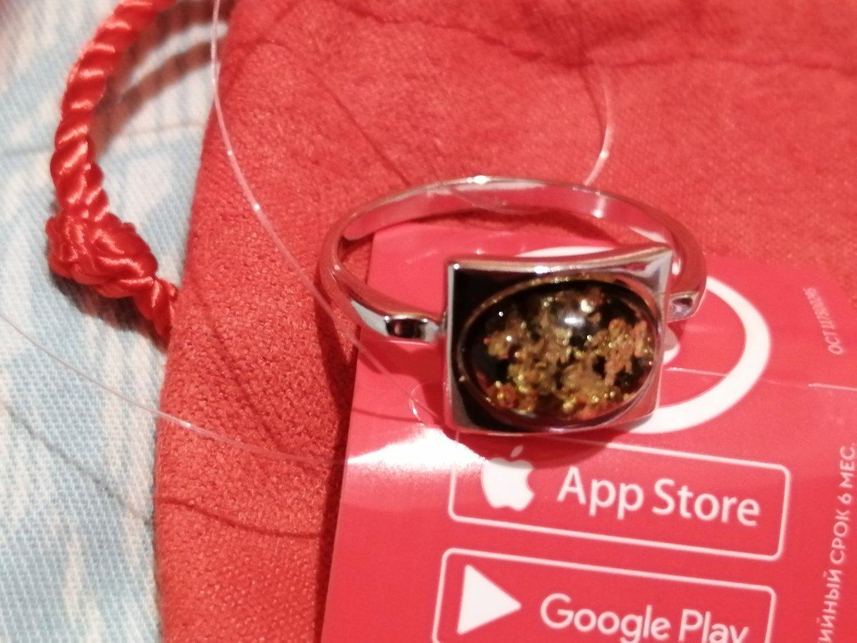 Хороший, миниатюрный перстенек.
