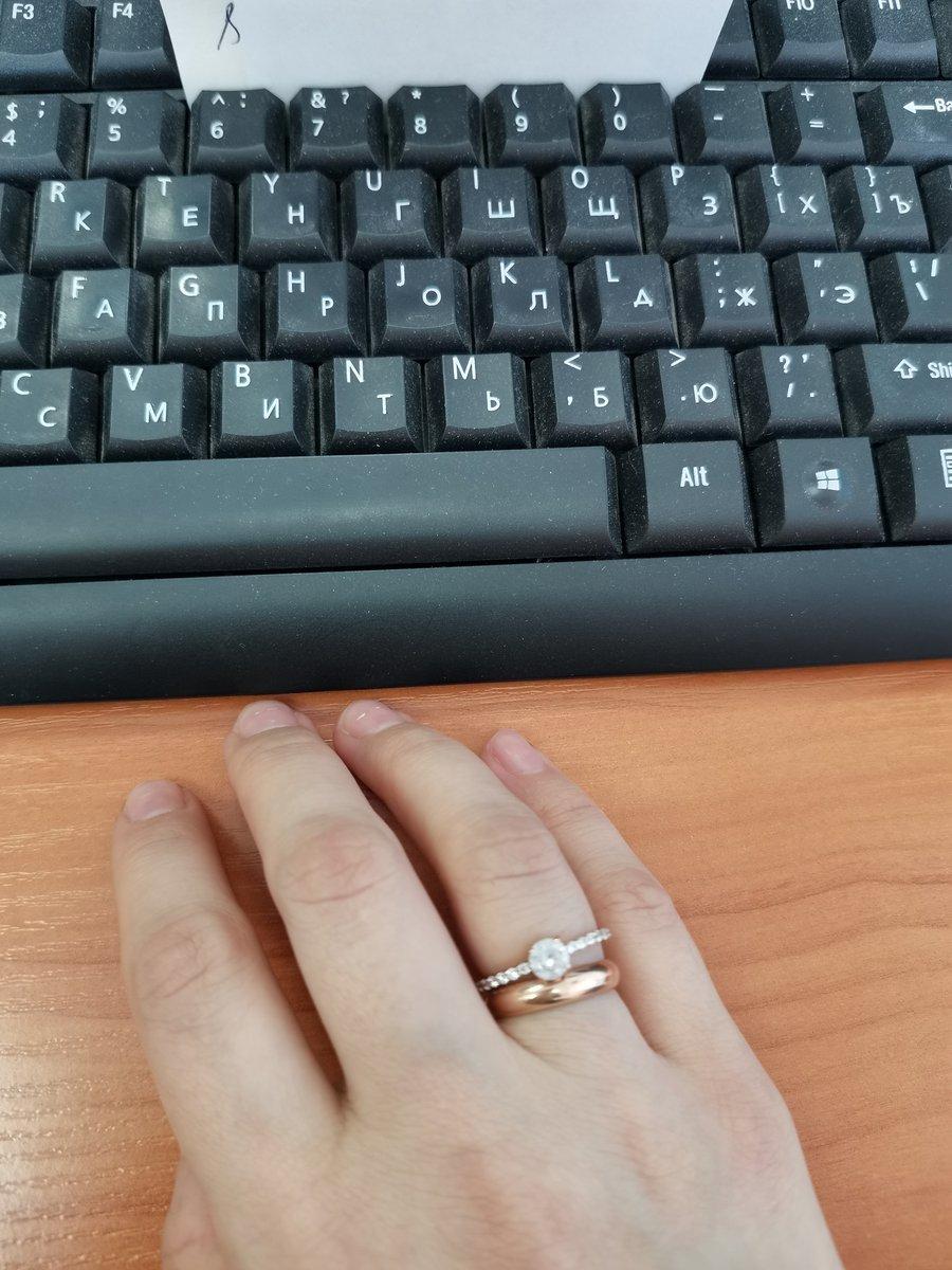 Кольцо суперр👍👍👍