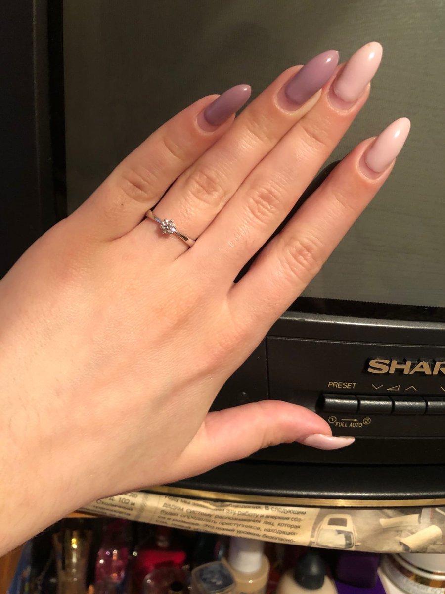 Замечательное кольцо 🥰❤️
