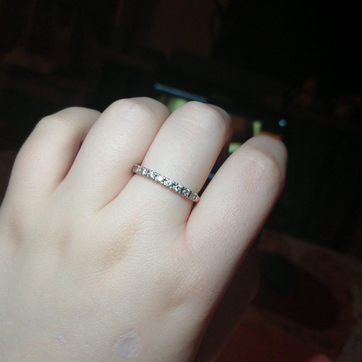 Брала кольцо себе