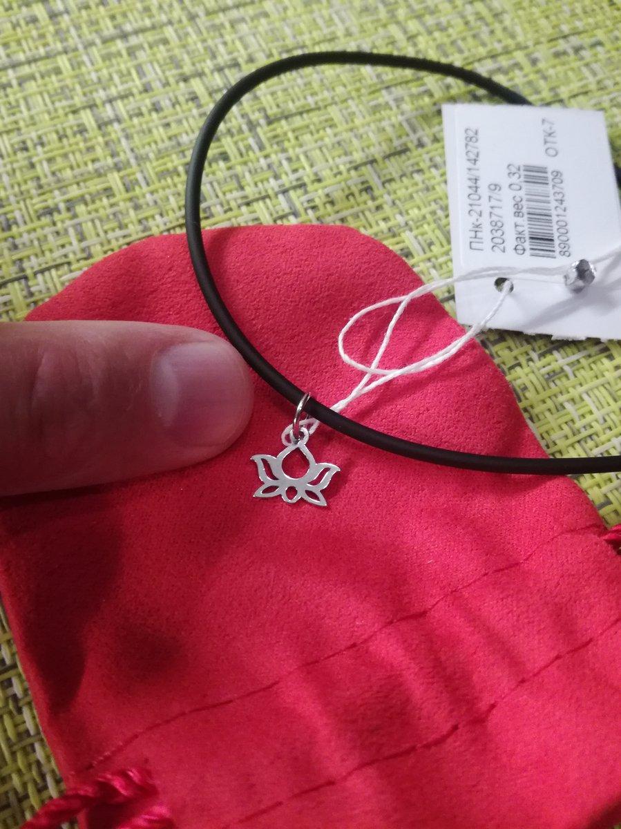 Ожерелье из каучука