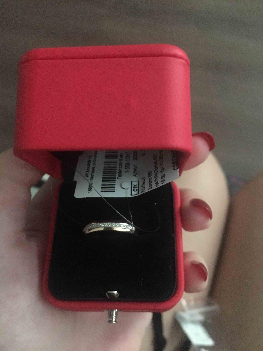 Шикарное обручальное кольцо!)
