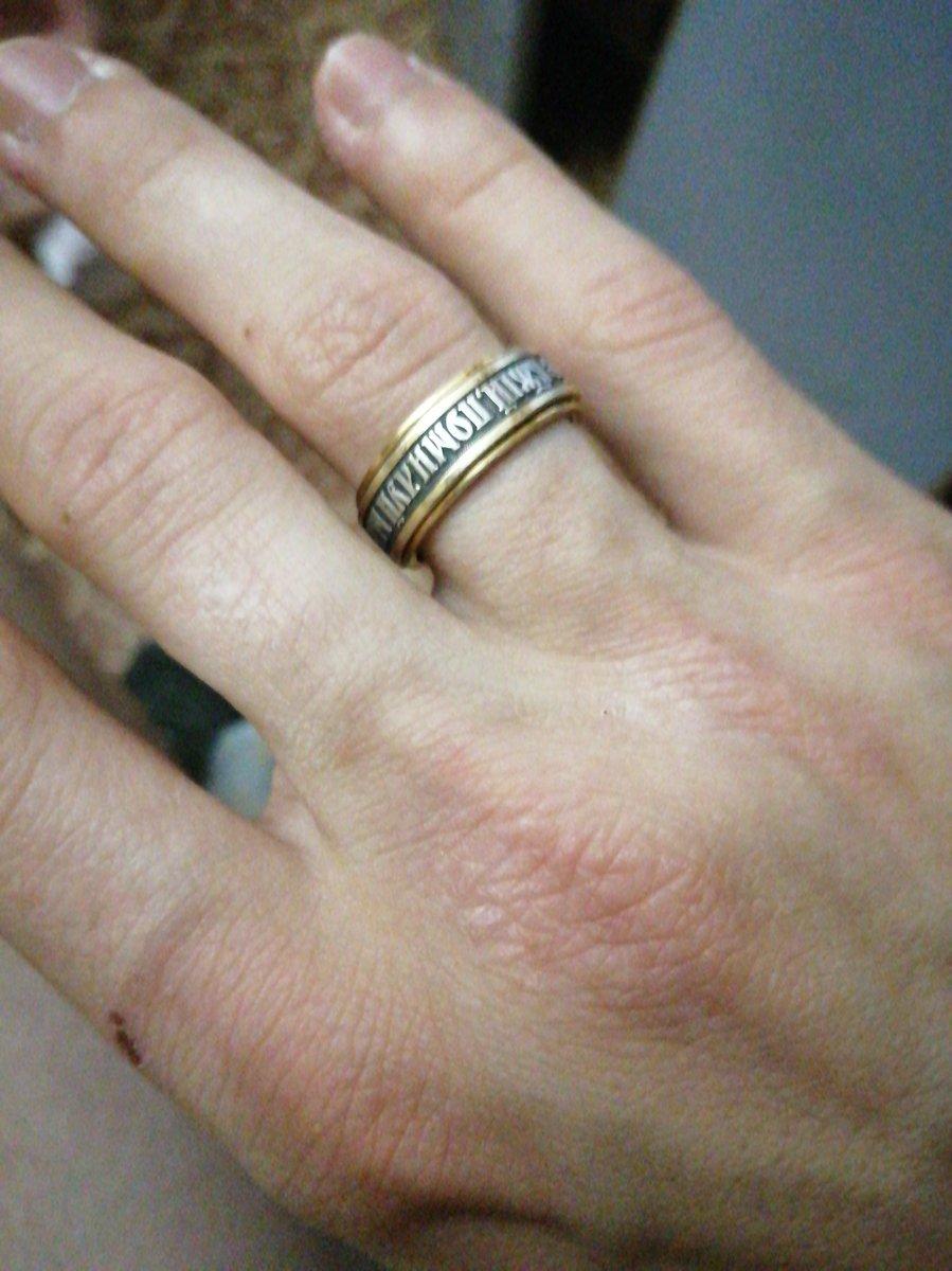 Супер! Давно искал такое кольцо.