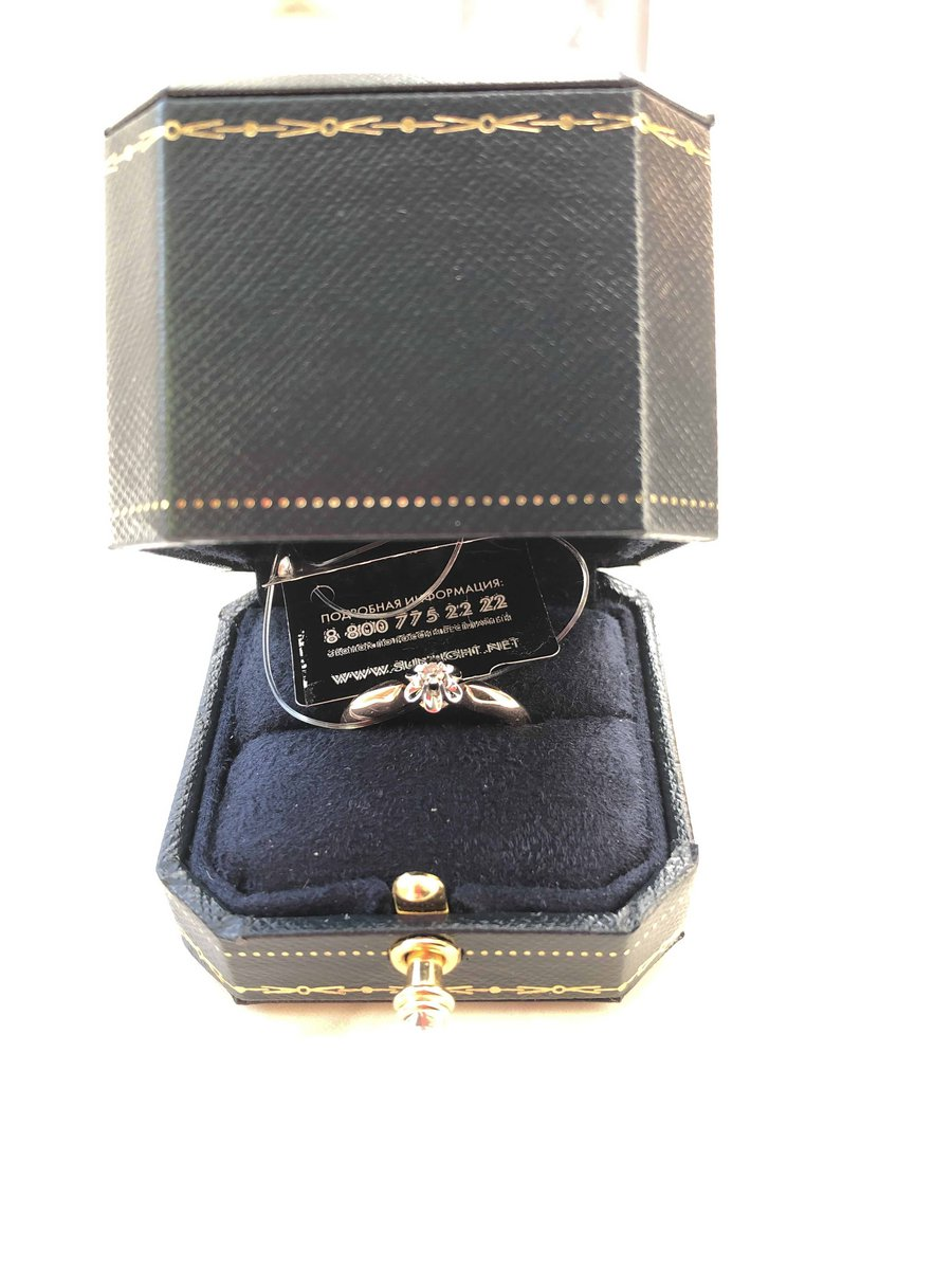 Подарок невестке