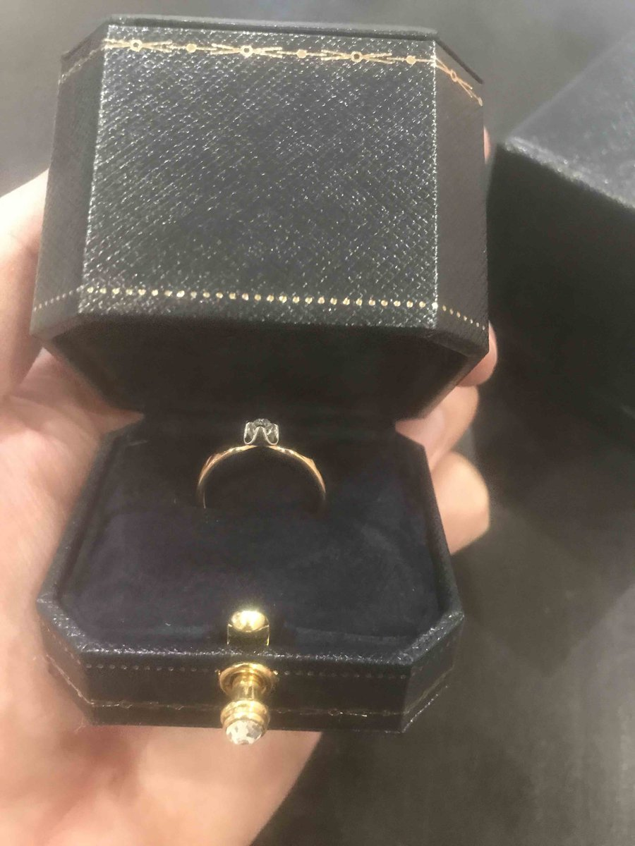 Бриллиант якутии