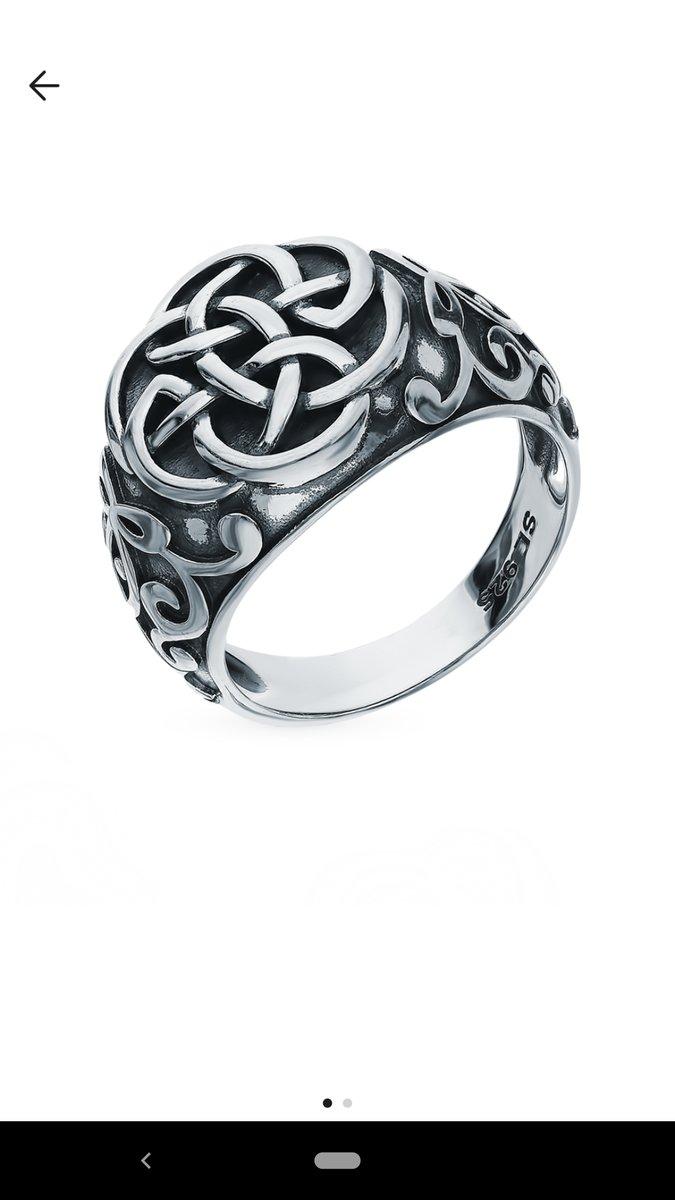 Серебряное кольцо- оберег.