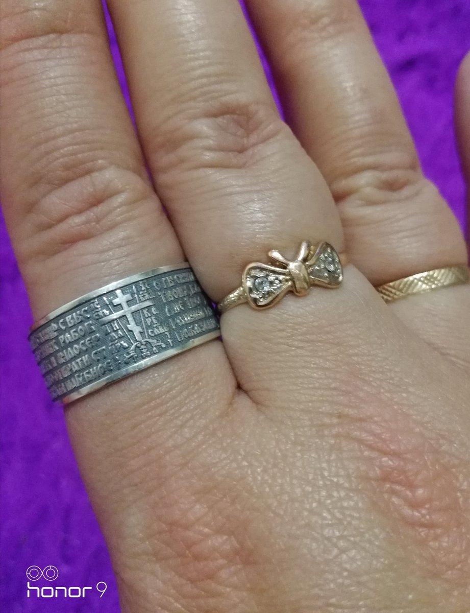 Крутое и интересное кольцо!!!