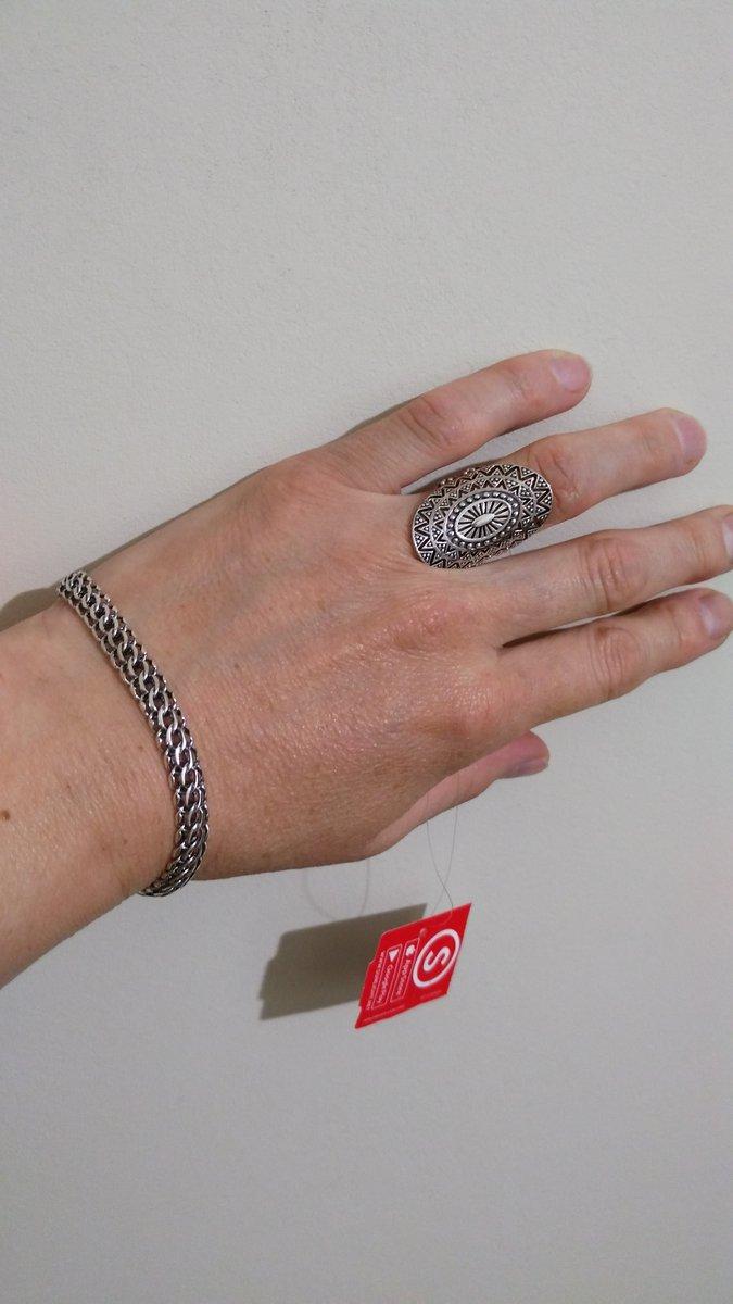 Кольцо - этно