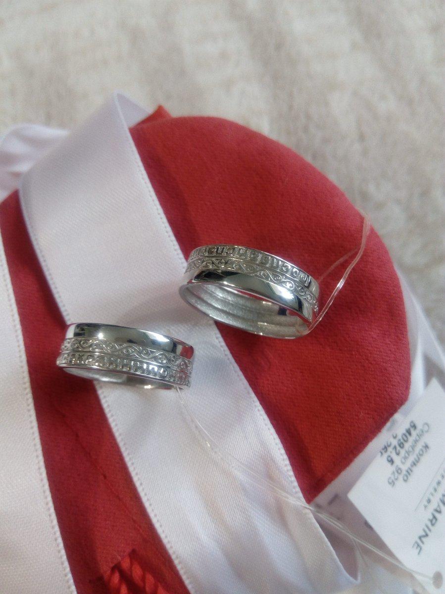 Кольцо с благословением от архиепископа костромского и галического.