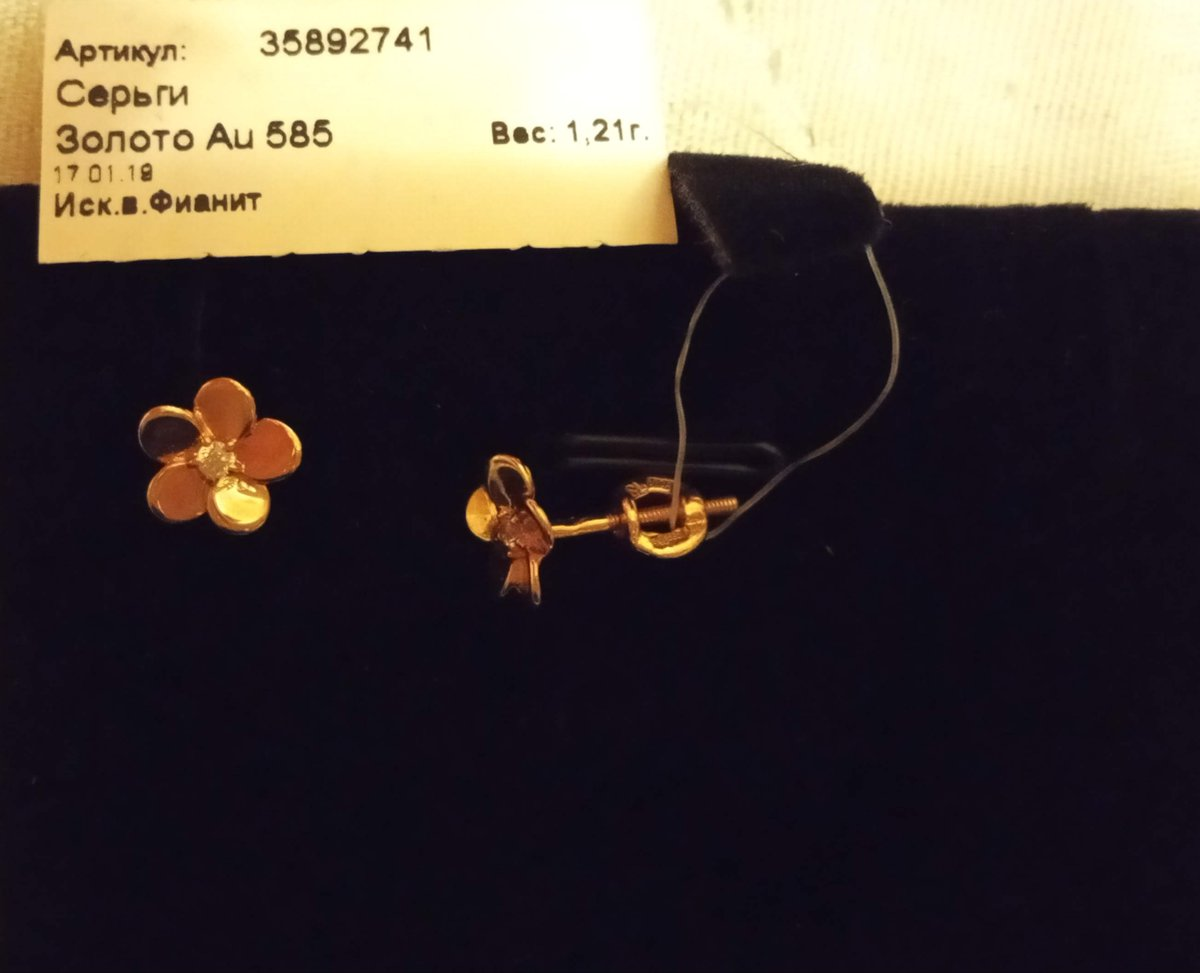 Нежные золотые цветы