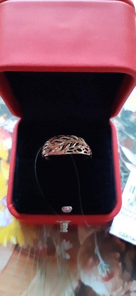 Очень понравилось кольцо